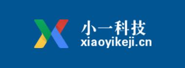 郑州小一科技-微信小程序开发、微信公众平台开发、微信三级分销商城、网站建设、微信公众号开发