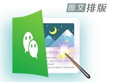 郑州小一科技-微信小程序开发、微信公众平台开发、微信三级分销商城、网站建设、微信公众号开发 1