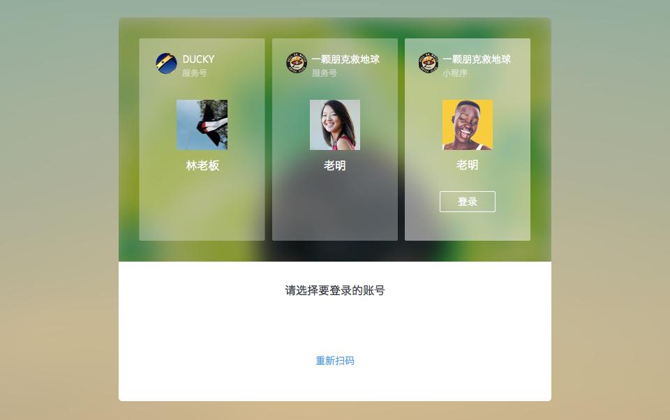 郑州小一科技-微信小程序开发、微信公众平台开发、微信三级分销商城、网站建设、微信公众号开发、安卓、苹果、app 6