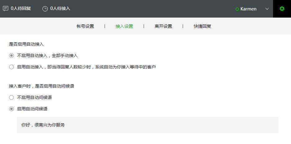 郑州小一科技-微信小程序开发、微信公众平台开发、微信三级分销商城、网站建设、微信公众号开发、安卓、苹果、app 8