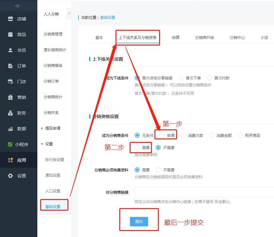 郑州小一科技-微信小程序开发、微信公众平台开发、微信三级分销商城、网站建设、微信公众号开发 3