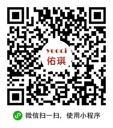 郑州小一科技-微信小程序开发、微信公众平台开发、微信三级分销商城、网站建设、微信公众号开发 11