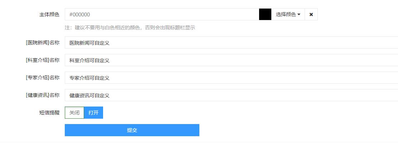 郑州小一科技-微信小程序开发、微信公众平台开发、微信三级分销商城、网站建设、微信公众号开发 2