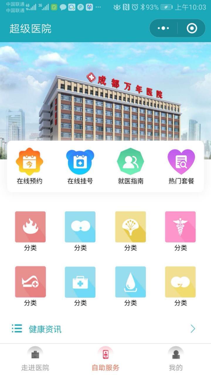 郑州小一科技-微信小程序开发、微信公众平台开发、微信三级分销商城、网站建设、微信公众号开发 10